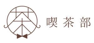 株式会社福岡銀行、株式会社十八親和銀行が運営するオープンイノベーション共創拠点DIAGONAL RUN TOKYO/FUKUOKAと施設提携開始のお知らせ